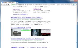 piskesoft-image-search