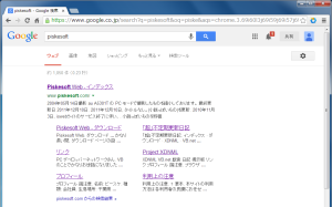 piskesoft-search