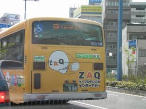 ざっくぅラッピング バス