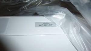 install-washlet-05