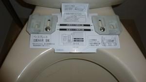 install-washlet-34