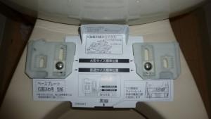 install-washlet-35