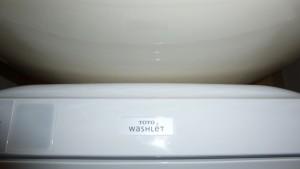 install-washlet-36